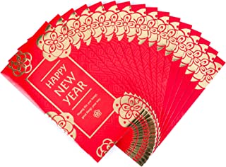 Hallmark Chinese New Year Money or Gift Card Holders (16 Red Envelopes)