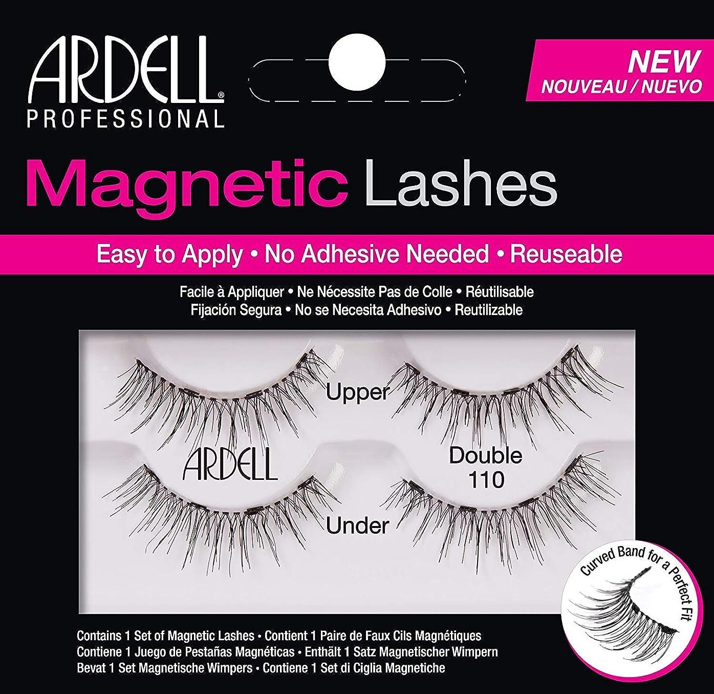 束心配する租界Ardell Magnetic Lashes Double 110