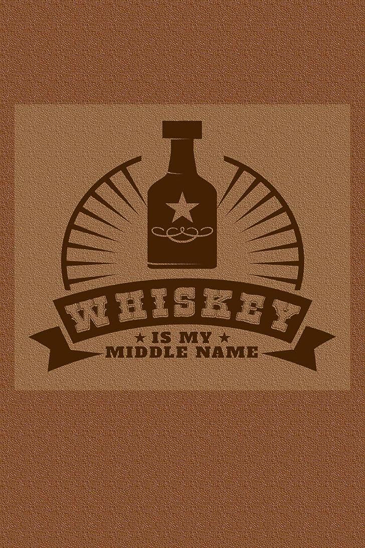 残る雪だるま落ち着いてWhiskey Is My Middle Name: Great journal with a whiskey theme.
