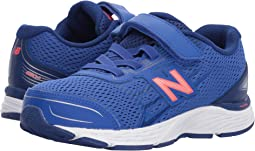 New Balance Kids KA680v5Y (Little Kid/Big Kid)
