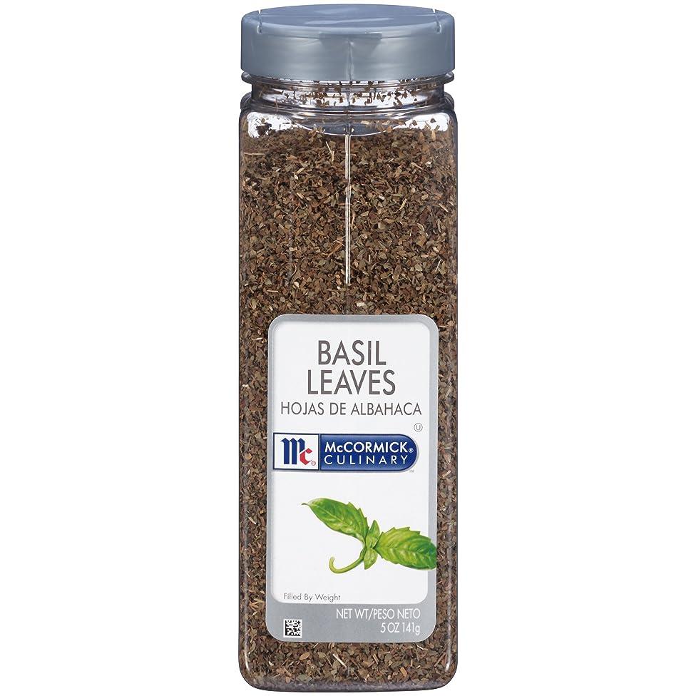 McCormick Culinary Basil Leaves, 5 oz