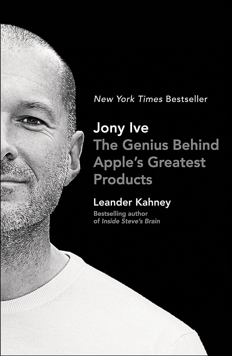 ビヨン平均入浴Jony Ive: The Genius Behind Apple's Greatest Products (English Edition)