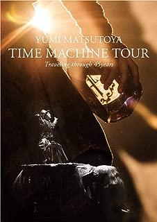 TIME MACHINE TOUR Traveling through 45 years [Blu-ray]
