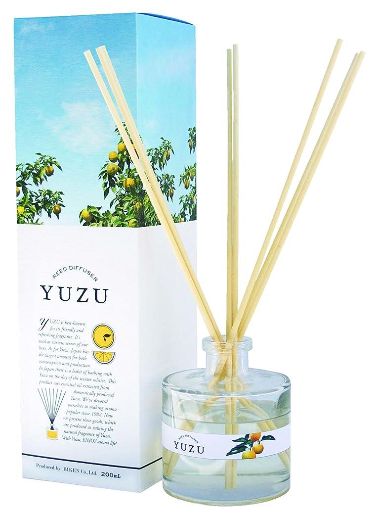 逃げるテーブルを設定するマスタード(美健)BIKEN YUZU消臭リードディフューザー 高知県産ゆず精油(香り)配合