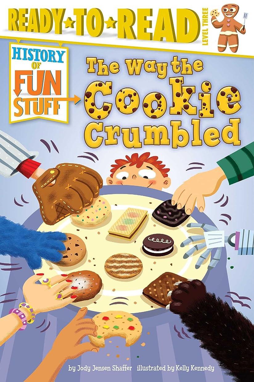 数値スキームスキームThe Way the Cookie Crumbled