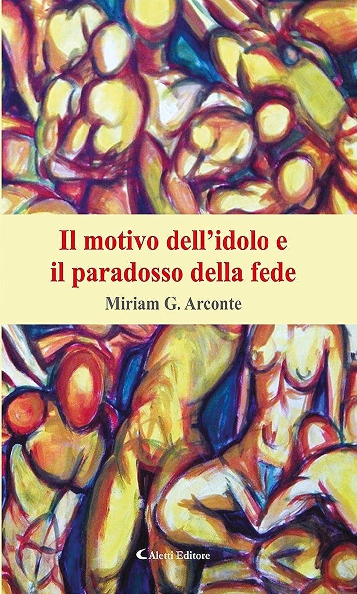 コート佐賀遅れIl motivo dell'idolo e il paradosso della fede (Italian Edition)