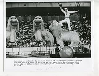 MOVIE PHOTO: 116th Edition Of Ringling Bros And Barnum & Bailey Circus-Lion Dancers-8x10-B&W