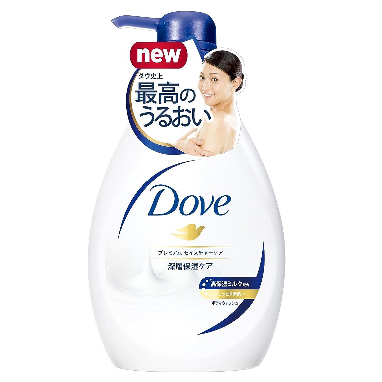 不合格レシピ変数Dove(ダヴ) ボディウォッシュ プレミアム モイスチャーケア ポンプ 500g