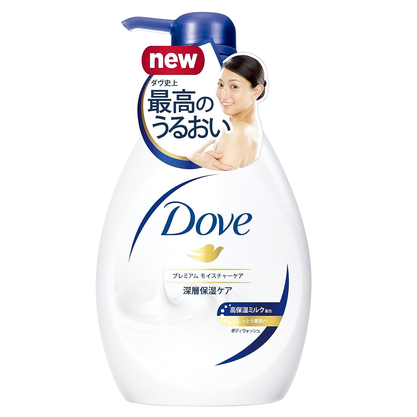 侵入アート補正Dove(ダヴ) ボディウォッシュ プレミアム モイスチャーケア ポンプ 500g