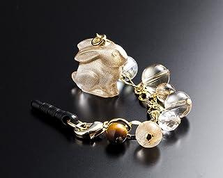 富と財を願う ゴールドうさぎ 7つの天然石 スマホピアス