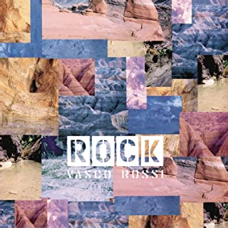 Rock - Vinile Giallo