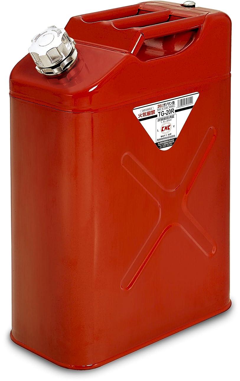 いいねコカイン疑わしいYAZAWA [ 矢澤産業 ] ガソリン携帯缶 縦型ガソリン缶 レッド 20L [ 品番 ] TG20R
