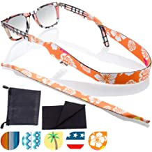 5f7841ba6f4 Sunglass and Glasses Sport Strap - 2pk Active Eyewear Retainer with Bonus  Items (Honolulu)