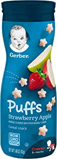 Gerber Graduates Puffs Strawberry Apple, 1.48 oz