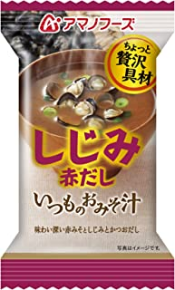 アマノフーズ いつものおみそ汁 しじみ(赤だし) 16g×10袋