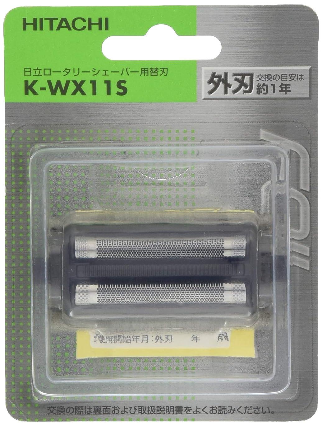花火である布日立 替刃 外刃 K-WX11S