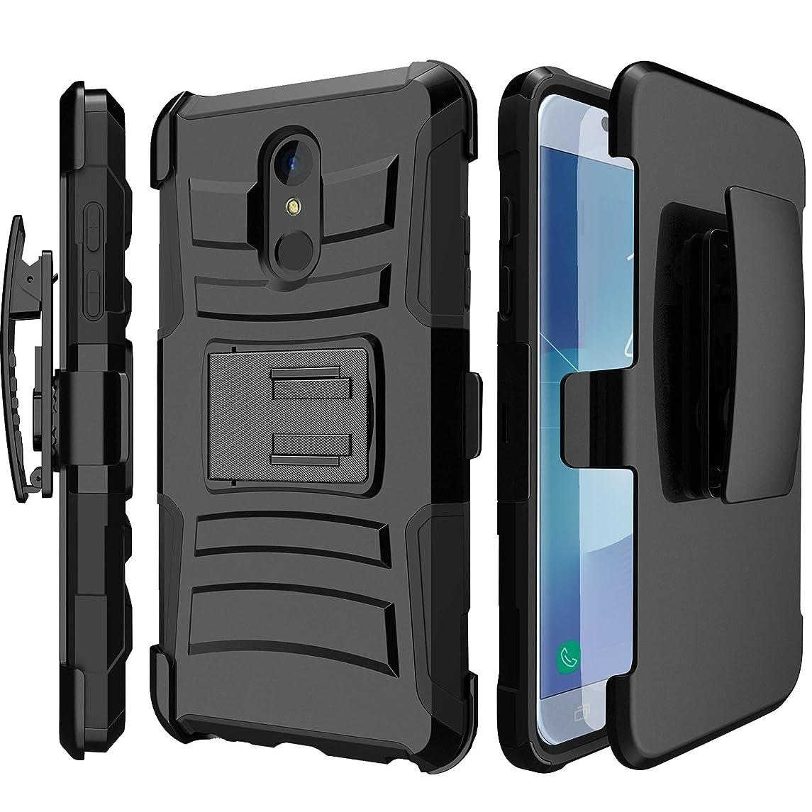 MINITURTLE Clip Case Compatible with LG K30 / LG Premier Pro (2018) / Harmony 2 [Clip Armor Case Series] Case with Built in Stand & Bonus Holster Clip Combo - Plain Black