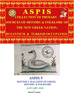 ASPIS 5: PRIMARY SOURCES OF GREEK HISTORY & FOLKLORE (JANUARY 2020) (English Edition)