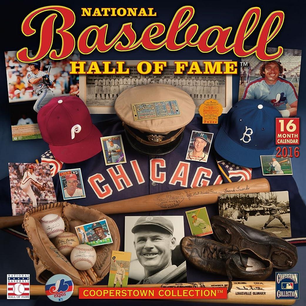 作る柔らかい足銀National Baseball Hall of Fame, the 2016 Calendar (Coppertowns Collection)