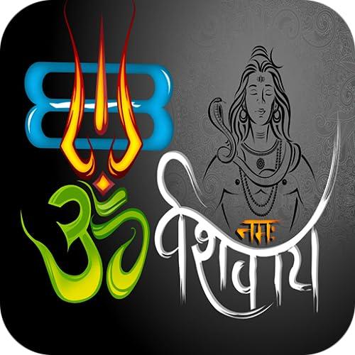 Lord Shiva 4K Wallpaper