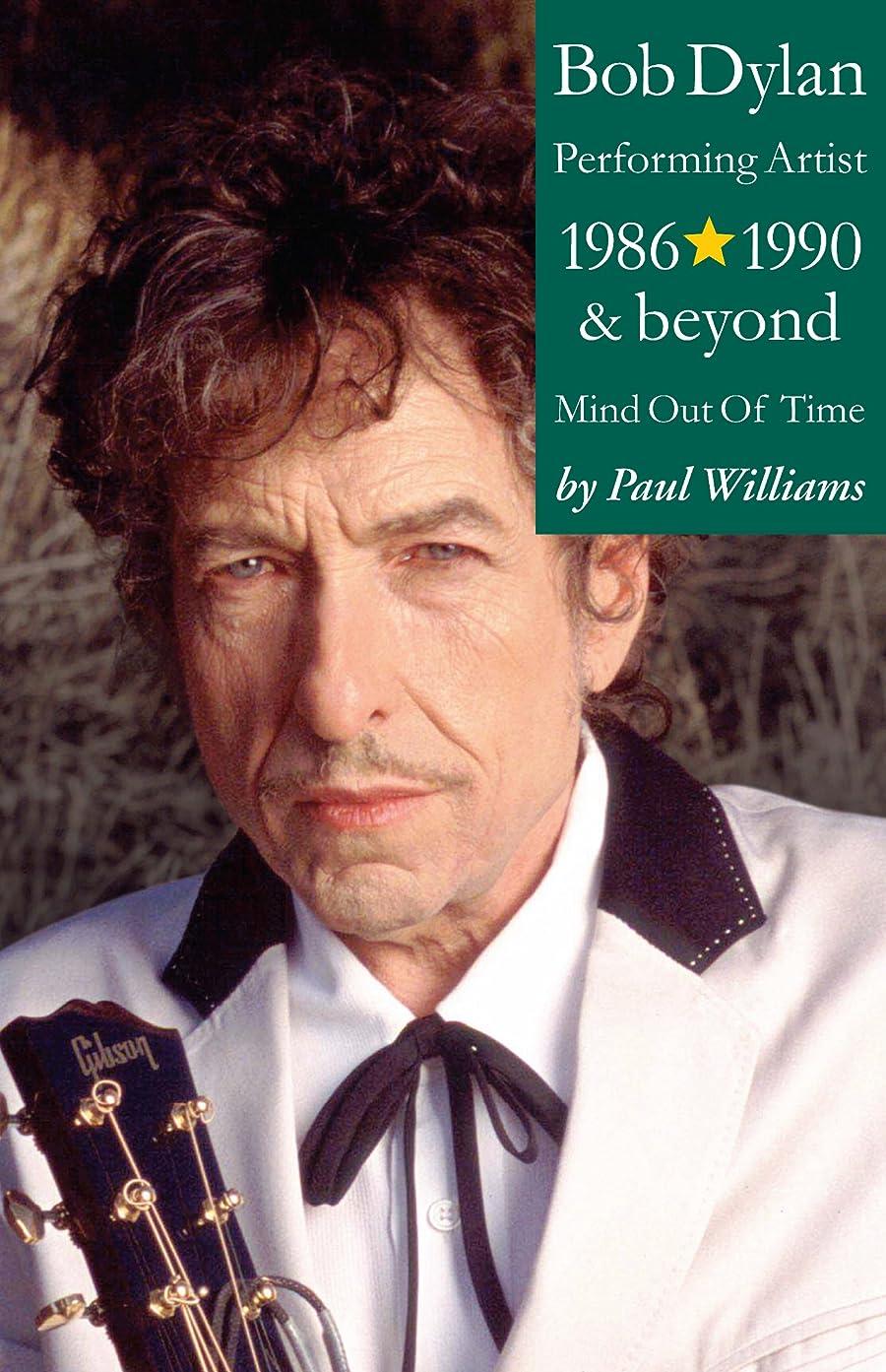 破滅的な銃送信するBob Dylan: Performance Artist 1986-1990 And Beyond (Mind Out Of Time): Mind Out of Time - The Accidental Art of a Performing Artist, 1986-1990 and Beyond (English Edition)