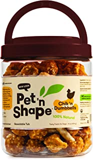 Pet N' Shape Chicken Or Duck With Rice Dumbbells Natural Dog Treats