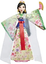 DISNEY Princess - Mulan Deluxe Fashion Doll - Movie Inspired - Kids Toys - Ages 3+