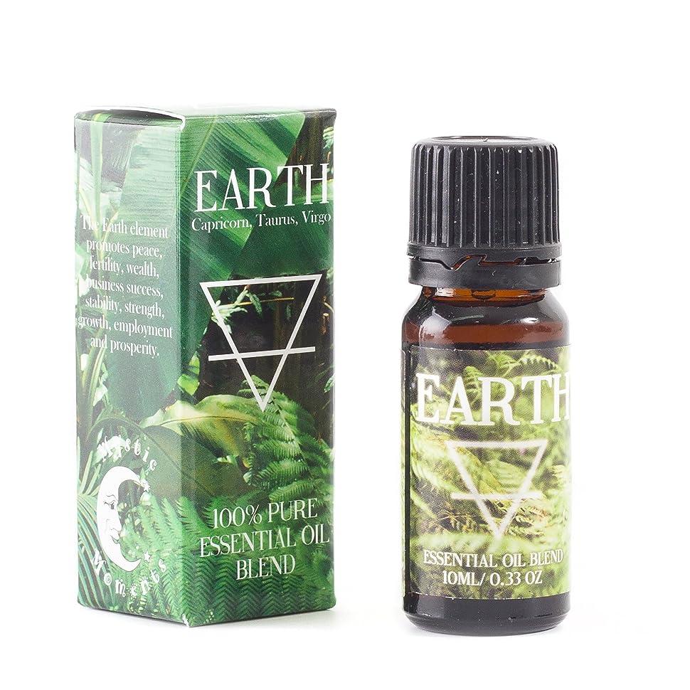 慰め起きているにおいMystic Moments | The Earth Element Essential Oil Blend - 10ml