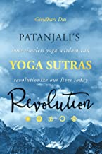 Best yoga sutras of patanjali sri swami satchidananda Reviews