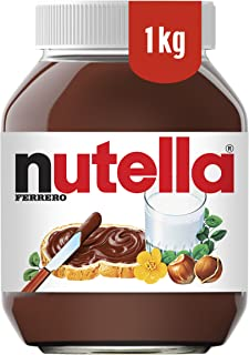 Amazon Co Uk Nutella Food Cupboard Grocery
