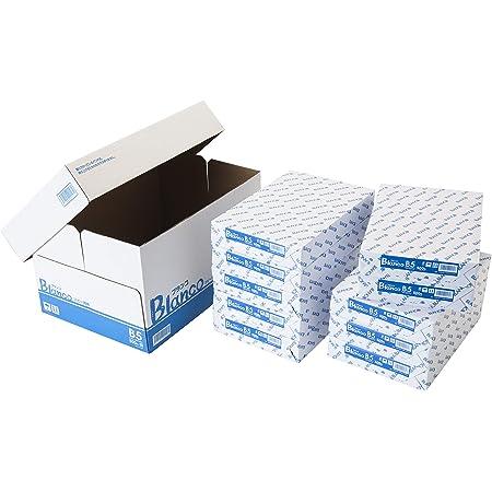 コピー用紙 B5 ブランコ 高白色 5000枚(500×10)