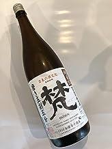 梵(ぼん) 純米<55> 1800ml