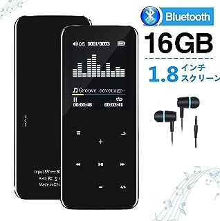 MP3プレーヤー デジタルオーディオプレーヤー 音楽プレーヤー HIFI超高音質 Bluetooth4.2 16GB内蔵容量 最大64GBまで拡張可能 1.8インチ大画面 2.5D曲面 超軽量 イヤホン付属 【2019最新版】