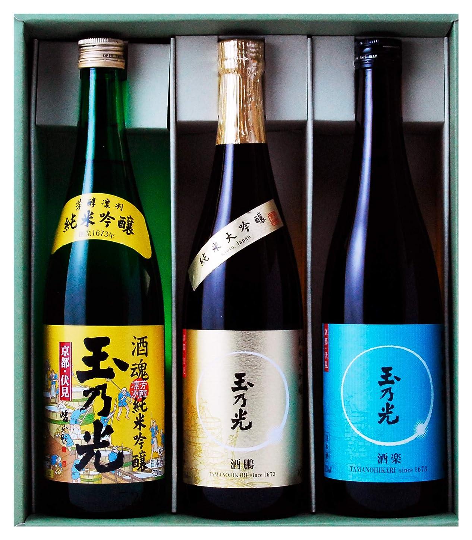 試してみる沼地プレゼンター玉乃光 純米大吟醸?純米吟醸 受賞酒 飲み比べセット 720ml×3本