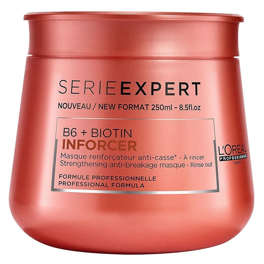 正確にモック薄いですL'Oreal Serie Expert B6 + Biotin INFORCER Strengthening Anti-Breakage Masque 250 ml [並行輸入品]