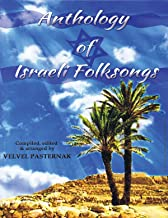 Tara Anthology of Israeli Folksongs