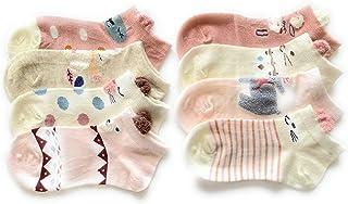 Benger, Calcetines para niñas de algodón suave, divertidos y originales con dibujos de animales, 8 pares estampados con orejitas en relieve, desde los 2 a 10 años.