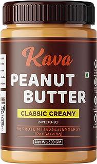 Kava Classic Creamy Peanut Butter (500g)