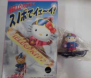 HELLO KITTY ハローキティ スノボでイェ~イ! 5.キティ【ジャケット:青 ボード:紫】 単品 食玩