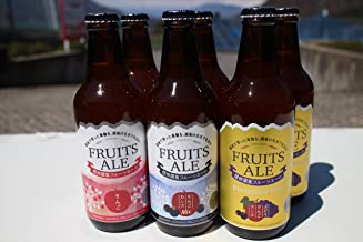 信州須坂フルーツエール330mlビン 果汁感たっぷり!ジューシな3種類6本セット【2019年秋季全国酒類コンクール1位、3位を含む】