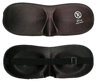 غطاء العين خامات متعددة بني مجسم -للجنسين