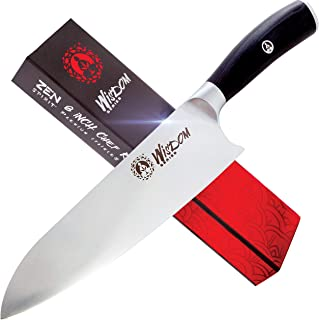 Chef Knife - Professional 8 Inches, High Carbon Stainless Steel, Ultra Sharp and Ergonomic Handle Perfect for Sushi, Chopping, Slicing, Dicing & Mincing. Wisdom Series Kitchen Knife