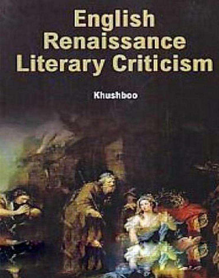 堀参加者動機付けるEnglish Renaissance Literary Criticism (English Edition)