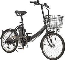 E-Drip 折りたたみ 電動 アシスト 自転車 20インチ 6段変速 前後泥除け カゴ カギ ライト EDR-FB01