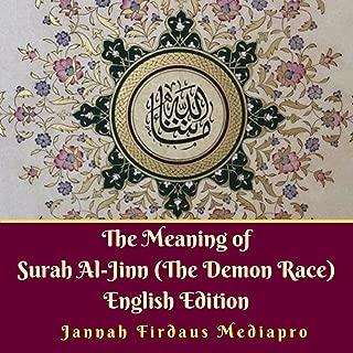 Surah 72 Al-Jinn the Jinn Race (Demon Race)