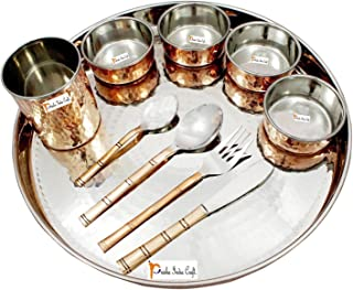 Prisha India Craft Dinnerware Copper Dinner Set Thali Plate, Bowls, fork, knife, Glass Spoon and Serving Spoon, Dia 13 Inch - CHRISTMAS Gifts - Stainless Steel Copperware Thali Set