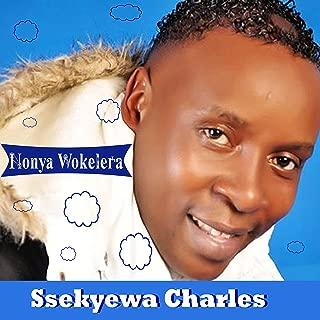 Nonya Wokelera