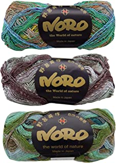 Taiyo Self-Striping Sock Yarn Bundle 3-Pack Cotton Wool Polyamid Silk Blend