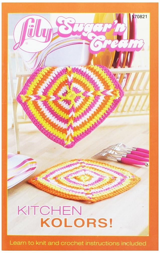 Spinrite Lily Sugar'n Cream Yarn, Kitchen Kolors