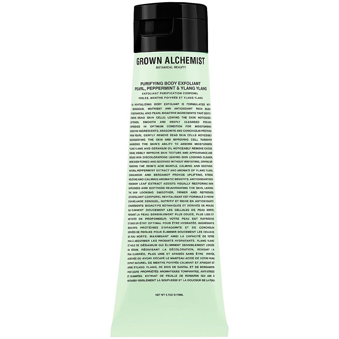 解任キャラバン切断する成長した錬金術師浄化体剥脱真珠ペパーミント&イランイラン170ミリリットル (Grown Alchemist) (x2) - Grown Alchemist Purifying Body Exfoliant Pearl Peppermint & Ylang Ylang 170ml (Pack of 2) [並行輸入品]